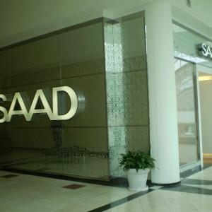 Loja Saad: Shopping Crystal